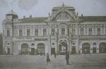 Posta és Pénzügyi palota (1917)